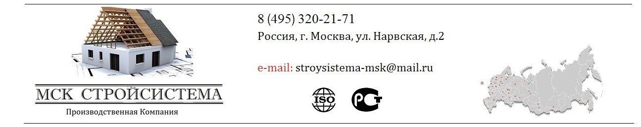 МСК СТРОЙСИСТЕМА | Ограждение кровли | Пожарные лестницы | Снегозадержатели |